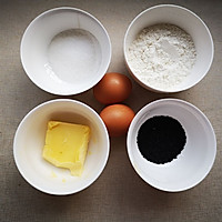 自制小零食—香酥蛋卷的做法图解1