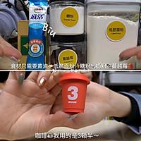 #新手必玩!lunar的香香雪球的做法图解2