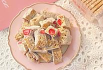 燕麦方块雪花酥的做法
