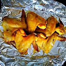 盐焗鸡翅(烤箱版)