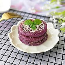 芝香紫薯饼