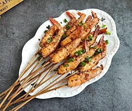 #硬核菜谱制作人# 孜然香辣烤虾的做法