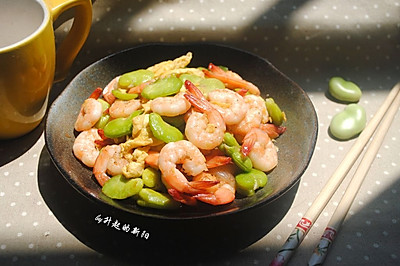 鲜虾蚕豆炒蛋