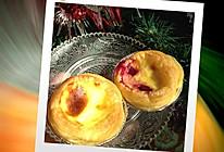 樱桃蛋挞的做法