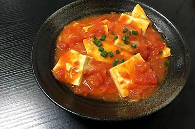穆小馋*蕃茄煨南豆腐