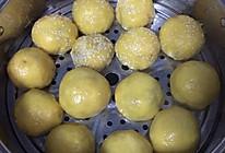 南瓜紫薯糯米团的做法