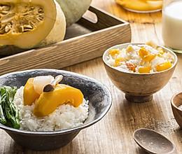 【腌蒸南瓜盖饭】【椰浆南瓜焖饭】一个小妙招,煮米饭更香更甜!的做法