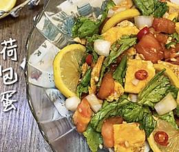 低卡营养沙拉【酸辣凉拌荷包蛋】,好吃不胖丰富餐桌味!的做法