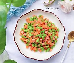 清爽下饭菜---胡萝卜毛豆丁的做法