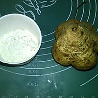 #味达美名厨福气汁,新春添口福# 红薯饼的做法图解1