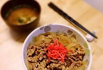 """吉野家风的日式牛肉盖浇饭""""牛丼""""的做法"""