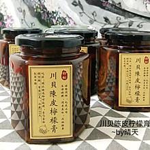 #硬核菜谱制作人#川贝陈皮柠檬膏(止咳良方)~炖锅版隔水炖