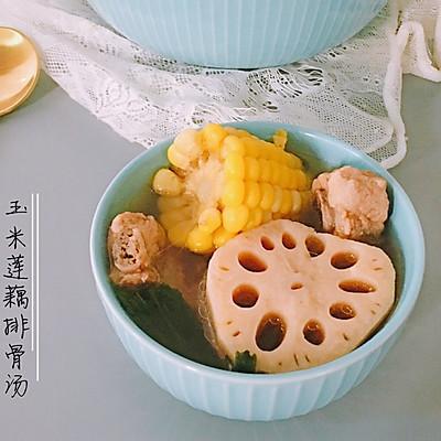 鲜滋味-莲藕玉米排骨汤
