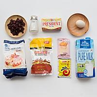 妈妈的味道--酥软司康饼的做法图解1
