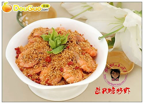 避风塘炒虾-----连壳嚼着吃的虾的做法