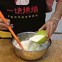抹茶蔓越莓麻薯面包的做法图解2