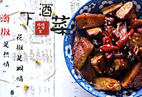 地道重庆味:陈皮麻辣豆干的做法