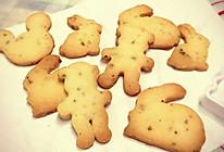 开心果黄油饼干(简单易学)的做法