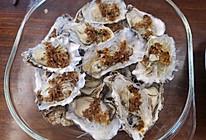 蒜蓉粉丝牡蛎蒸的做法