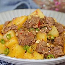 #美食新势力# 土豆炖牛肉