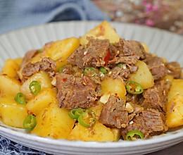 #美食新势力# 土豆炖牛肉的做法