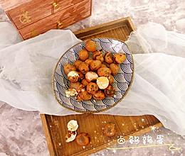 卤鹌鹑蛋的做法