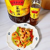 #福气年夜菜#虾仁时蔬的做法图解7