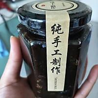枸杞姜枣膏的做法图解9