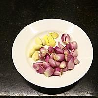 #多力金牌大厨带回家# 金牌干葱豆豉鸡(复刻版)的做法图解2