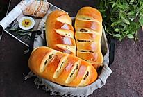 #美食新势力#果仁大列巴的做法