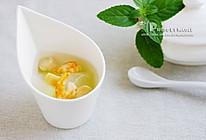 冬瓜鲜贝汤的做法