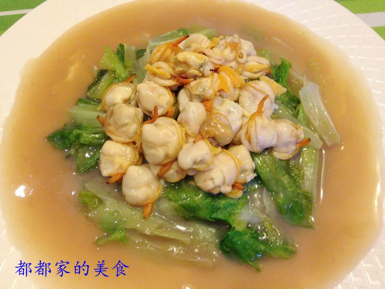 蚝油蛤蜊生菜