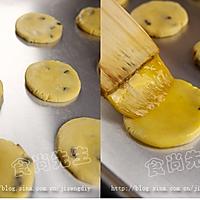葡萄奶酥饼干的做法图解7