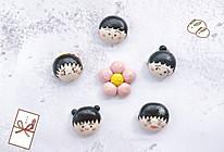 【卡通馒头&卡通包】樱桃小丸子流沙包的做法