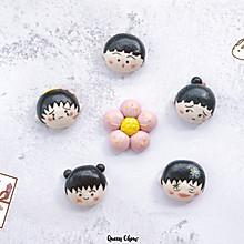 【卡通馒头&卡通包】樱桃小丸子流沙包