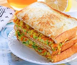 蔬菜三明治 宝宝辅食食谱的做法