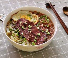 干切牛肉粉丝汤的做法