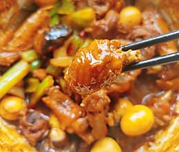 #下饭红烧菜#鸡公煲的做法