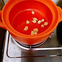 野味砂煲鸡煲的做法图解4
