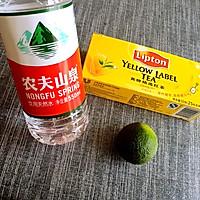 冰爽蜂蜜柠檬茶的做法图解1
