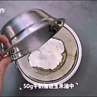 不甜腻的蛋糕/可可戚风奥利奥蛋糕的做法图解2