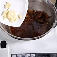 酱焖撅嘴鲢-自动烹饪锅食谱的做法图解5