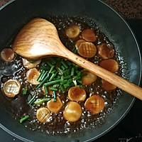 #硬核菜谱制作人#酱汁杏鲍菇的做法图解10