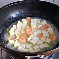 白玉虾仁豆腐的做法图解6