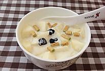 纤体低糖酸奶的做法