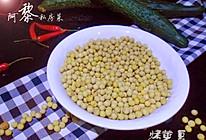 烤黄豆的做法