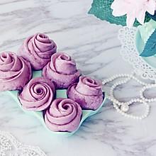 紫玫瑰馒头