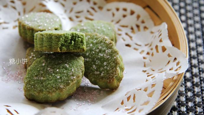 【抹茶饼干】曾获奖无数的配方。国外烘焙店的镇店之宝