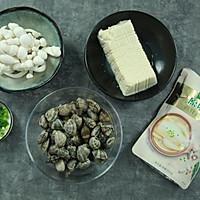 花蛤菌菇豆腐汤的做法图解1
