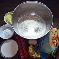 芝士火腿肠面包的做法图解1